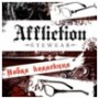 news_affliction_180811